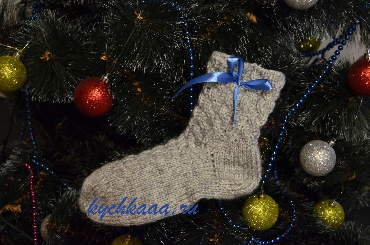Вязанные носки - подарок на Новый год
