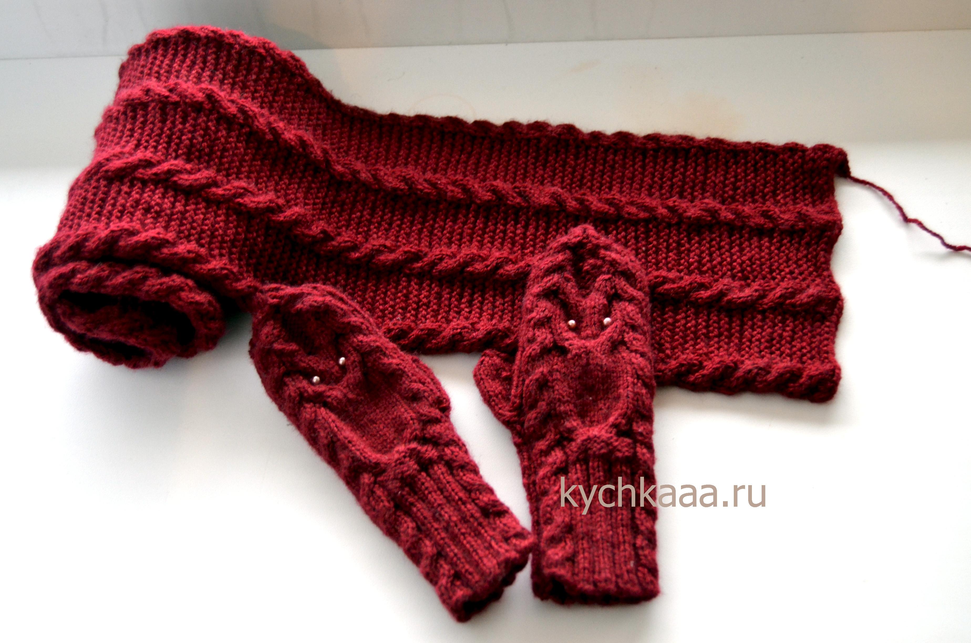 Вяжем спицами ажурный шарф с узором косы и очень красивые варежки